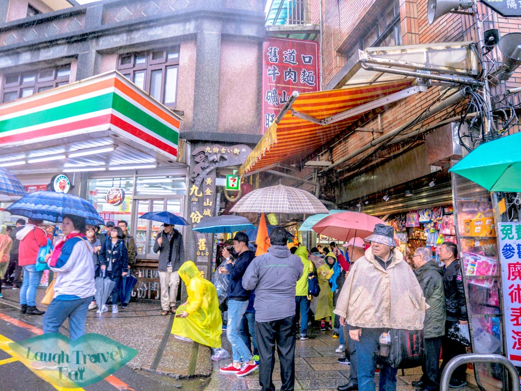 entrance to jiufen old street ruifang taiwan - Laugh Travel Eat