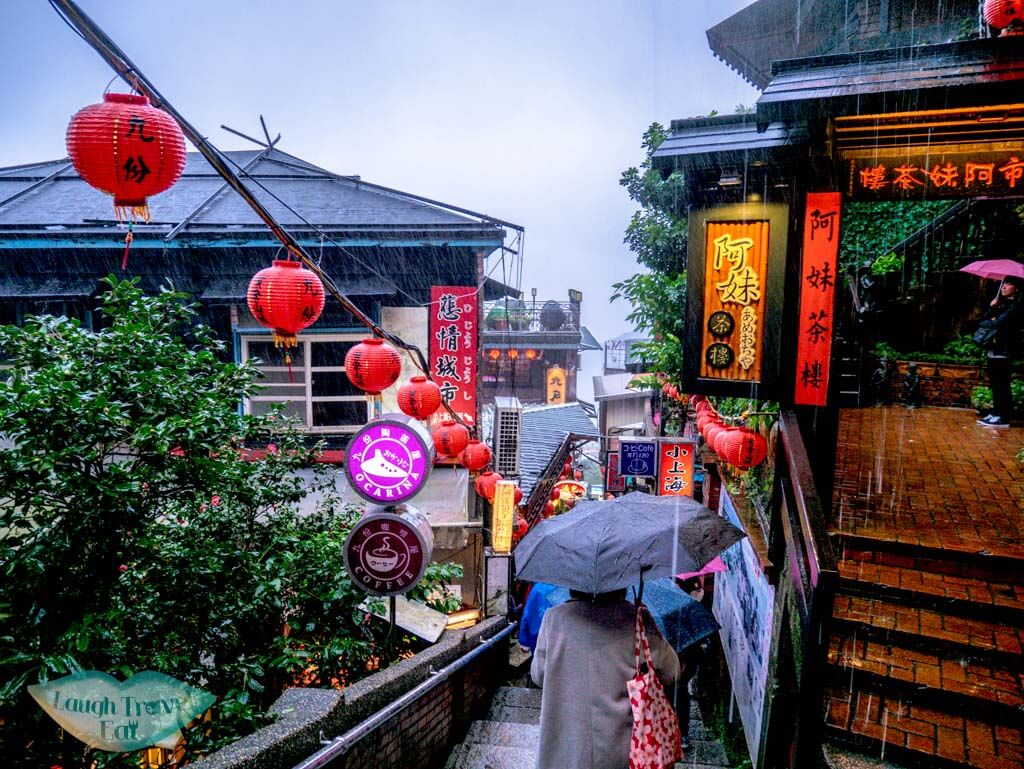 Shuqi street jifen old street Ruifang Taiwan | Laugh Travel Eat