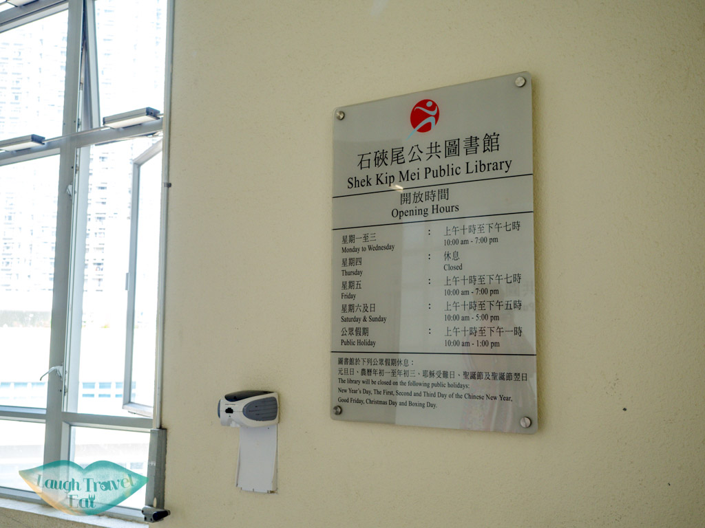 shek-kip-mei-library-opening-times-shek-kip-mei-kowloon-hong-kong-laugh-travel-eat