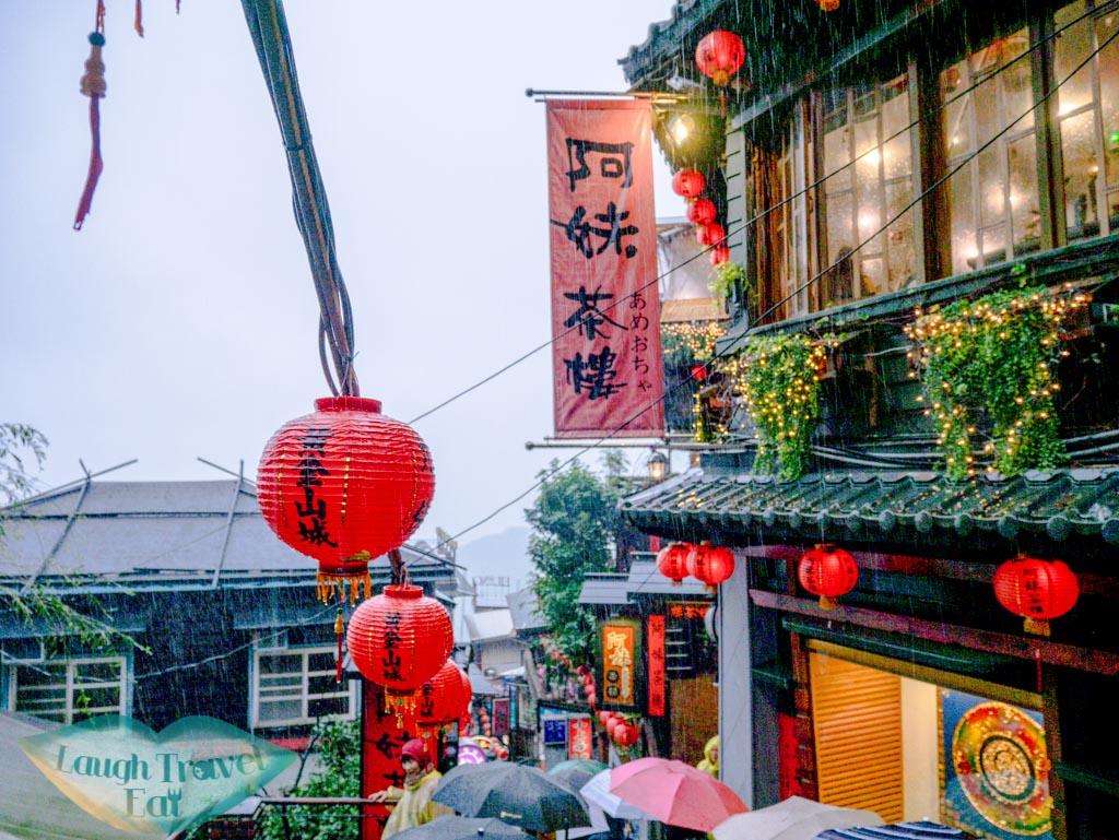 shuqi street jiufen old street ruifang taiwan - Laugh Travel Eat