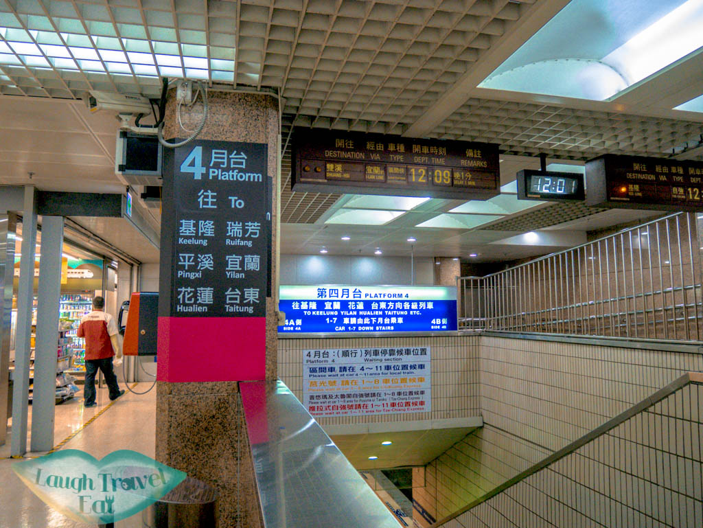 taipei train station to Ruifang taiwan - Laugh Travel Eat
