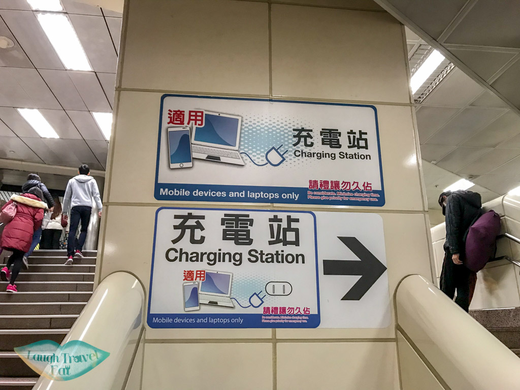 charing station in metro taipei taiwan - laugh travel eat (1 of 1)