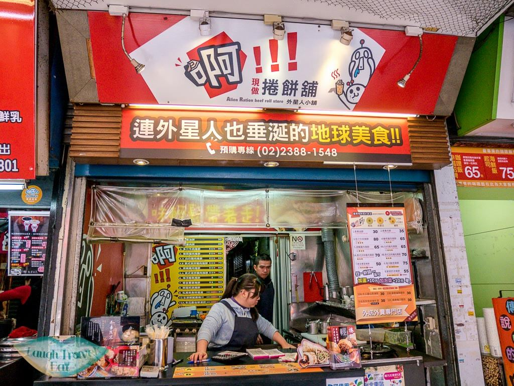 hand rolls shop taipei taiwan - laugh travel eat