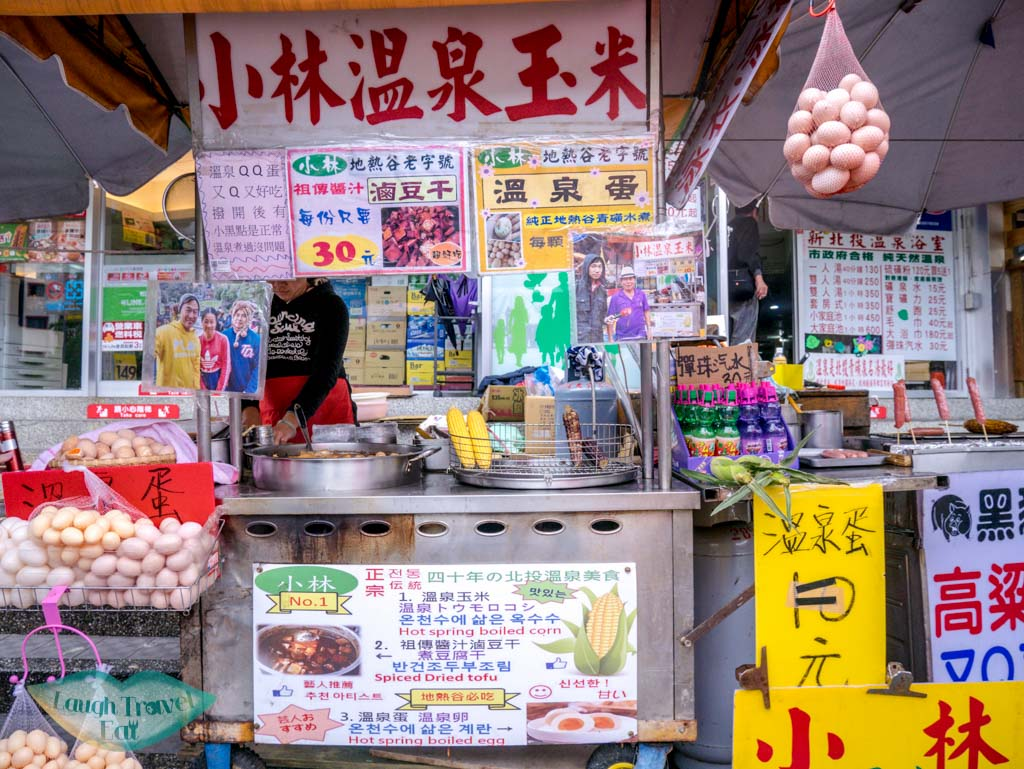 hot spring egg and corns store beitou taipei taiwan - laugh travel eat