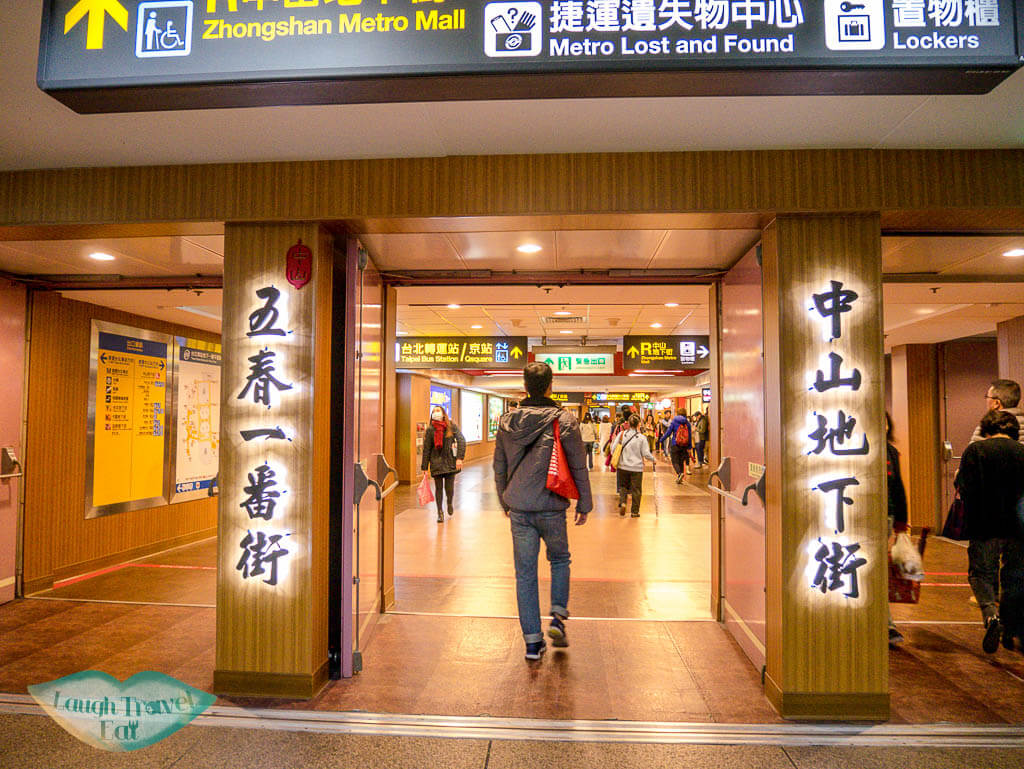 zhongshan metro mall taipei taiwan - laugh travel eat