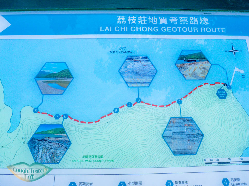 lai chi chong geo route sai kung hong kong- laugh travel eat