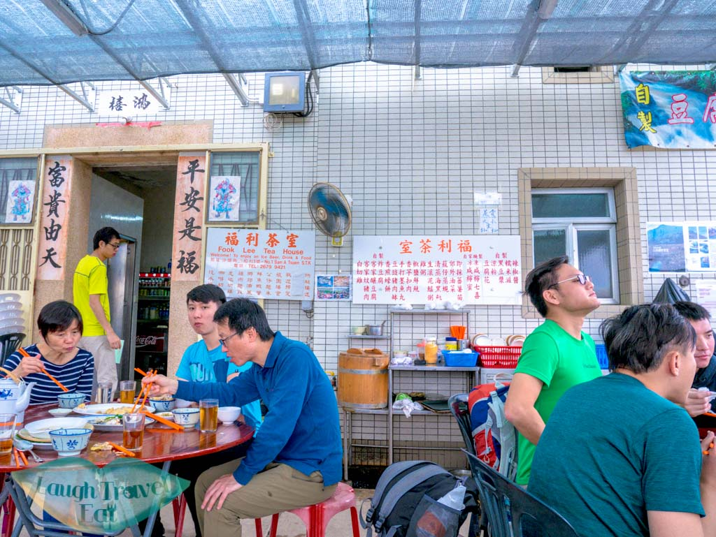 restaurant at sam a village reed field hong kong- laugh travel eat