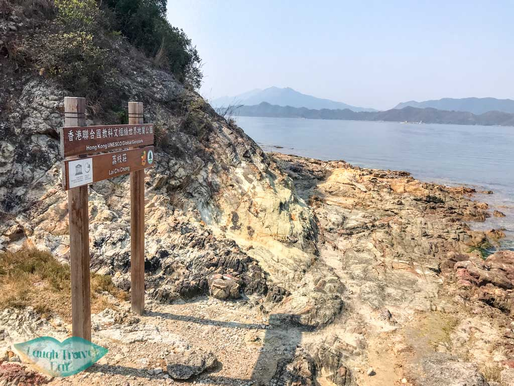 start of lai chi chong geopark sai kung hong kong- laugh travel eat