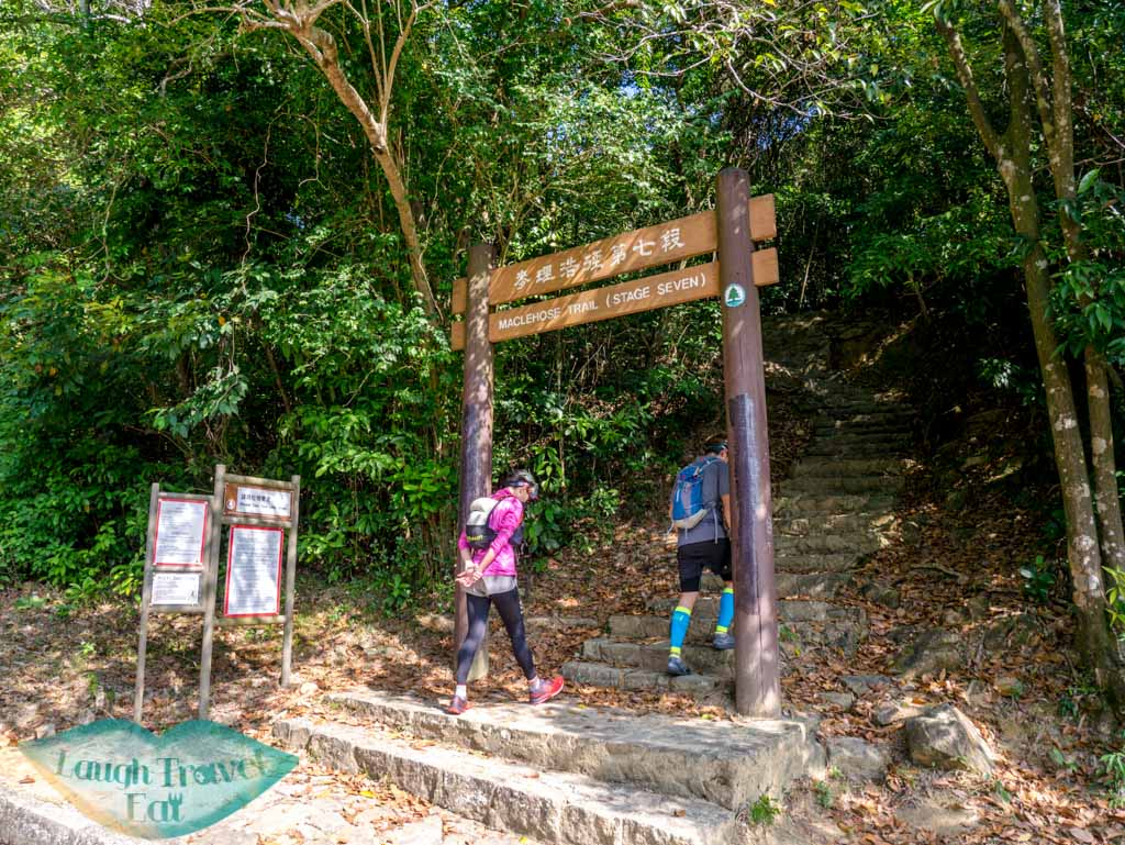 start of maclehose trail stairs needle hill hong kong- laugh travel eat