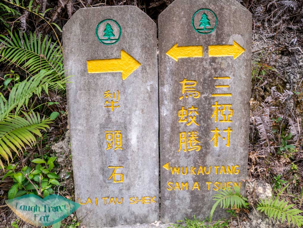 wu gau tong path stone signs hong kong- laugh travel eat