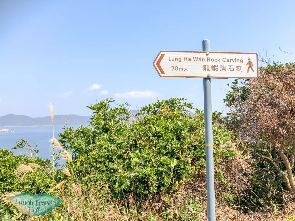 rock craving lung ha wan road hong kong- laugh travel eat