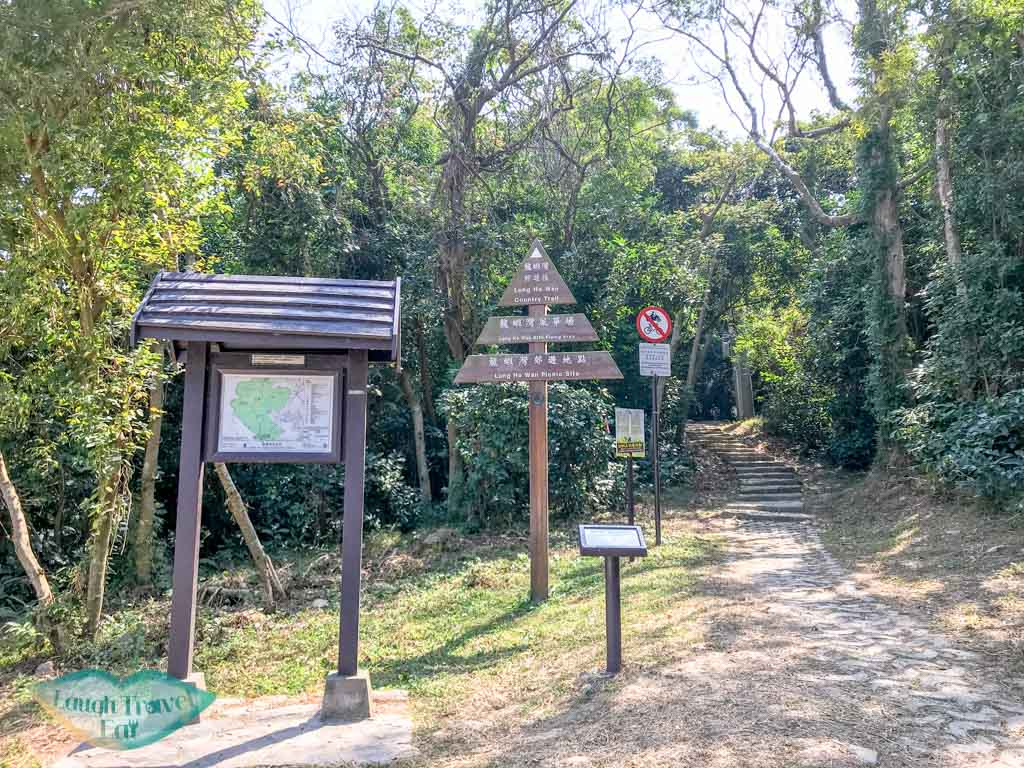 trail start lung ha wan country trail hong kong- laugh travel eat