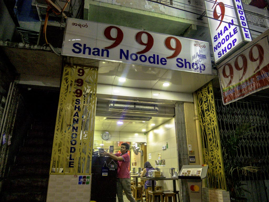 999 noodle shop yangon myanmar - laugh travel eat