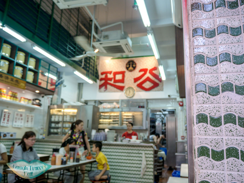 Kung-Wo-Beancurd-sham-shui-po-hong-kong-laugh-travel-eat