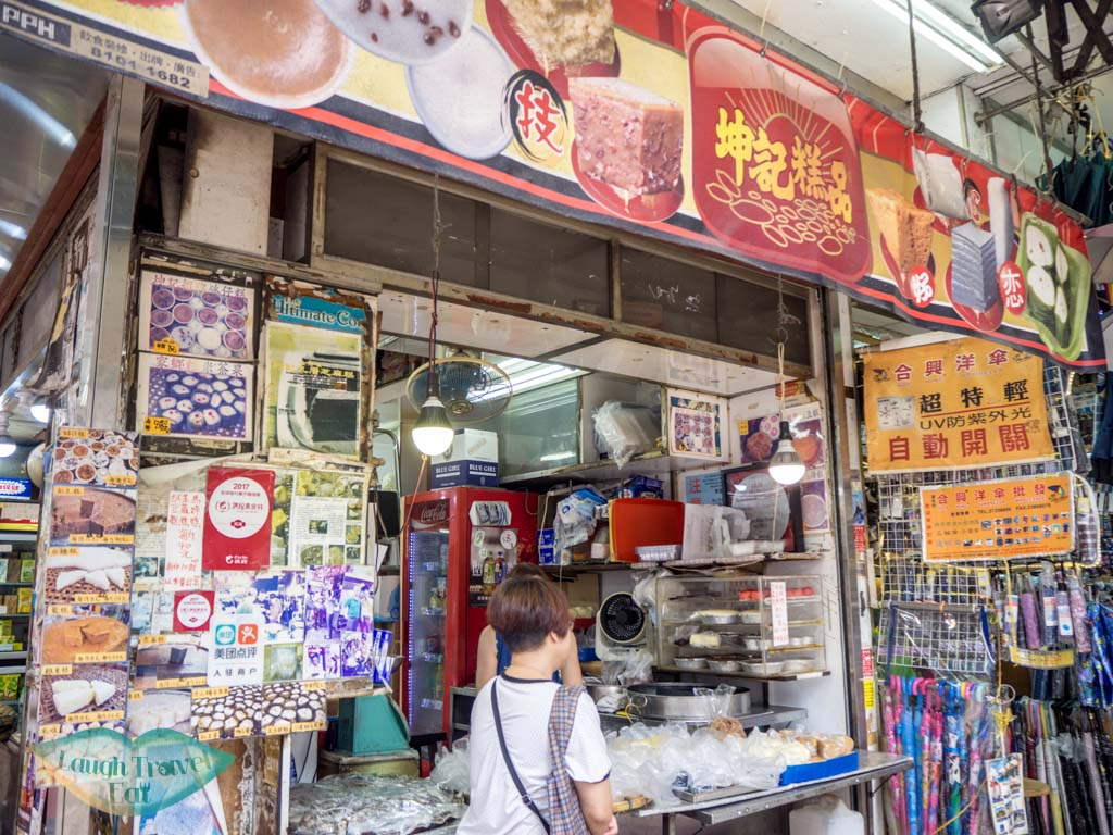 Kwan-Kee-Store-sham-shui-po-hong-kong-laugh-travel-eat