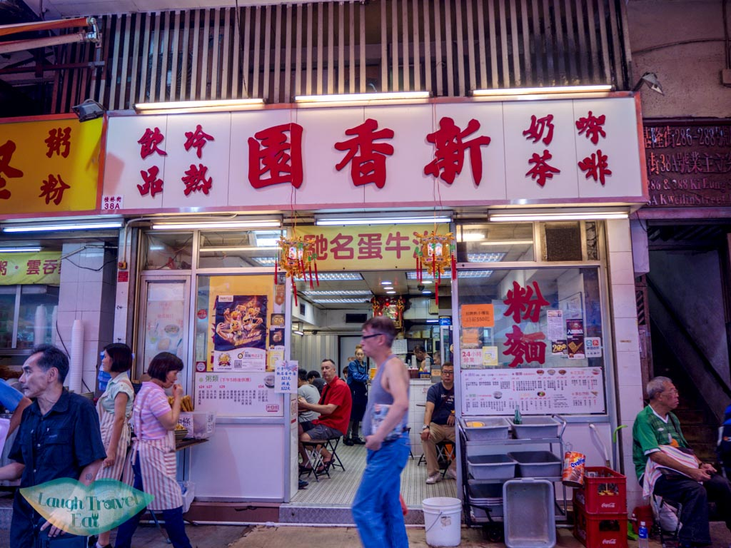 Sun-Heung-Yuen-sham-shui-po-hong-kong-laugh-travel-eat
