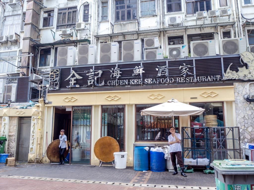 chuen-kee-seafood-restaurant-sai-kung-hong-kong-Laugh-Travel-Eat