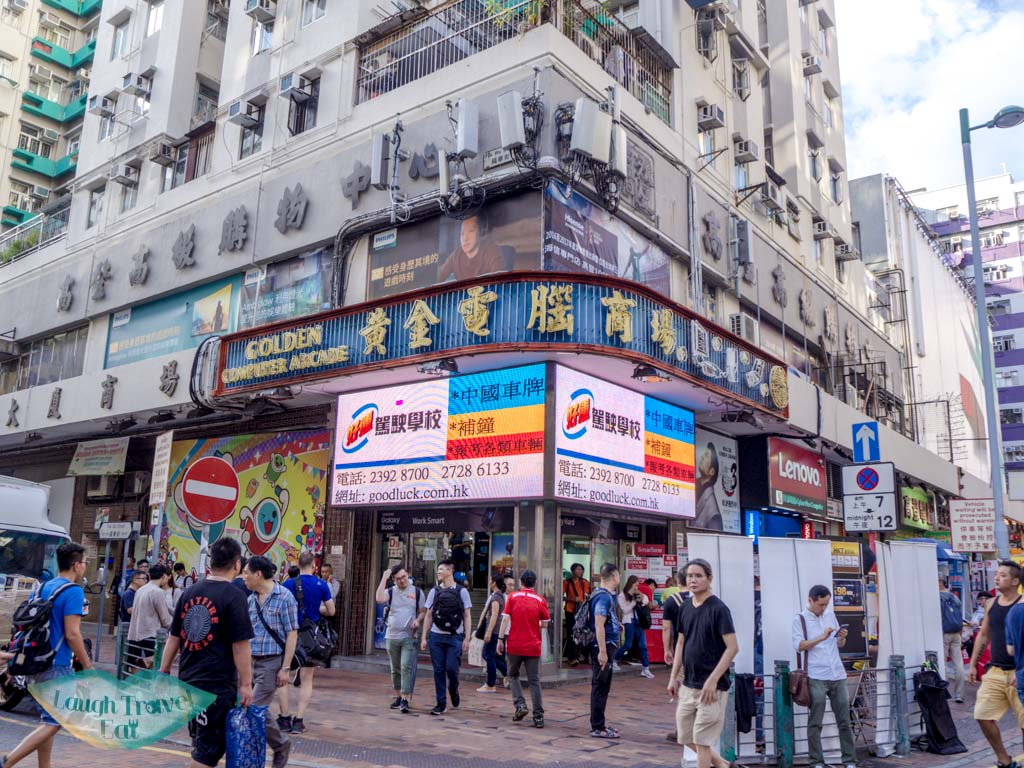 golden-computer-center-sham-shui-po-hong-kong-laugh-travel-eat