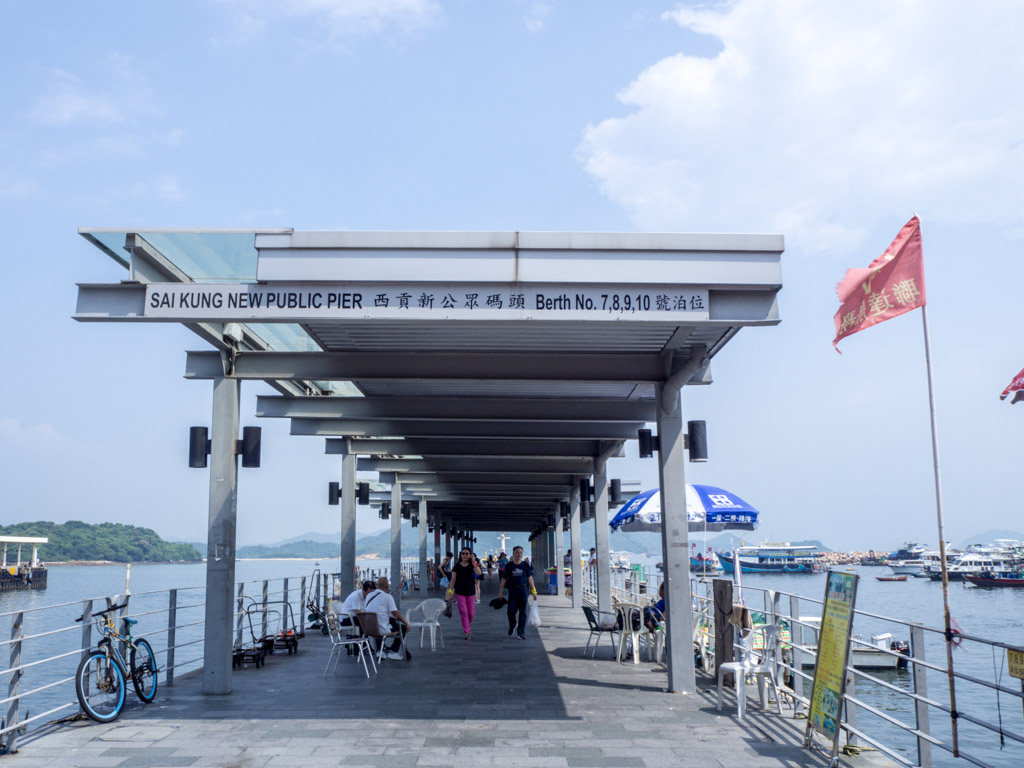 public-ferry-pier-sai-kung-hong-kong-Laugh-Travel-Eat