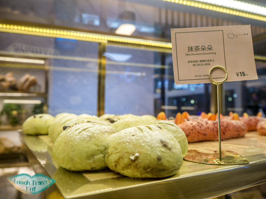 amazing-bread-timesquare-mall-qingyuan-china-laugh-travel-eat