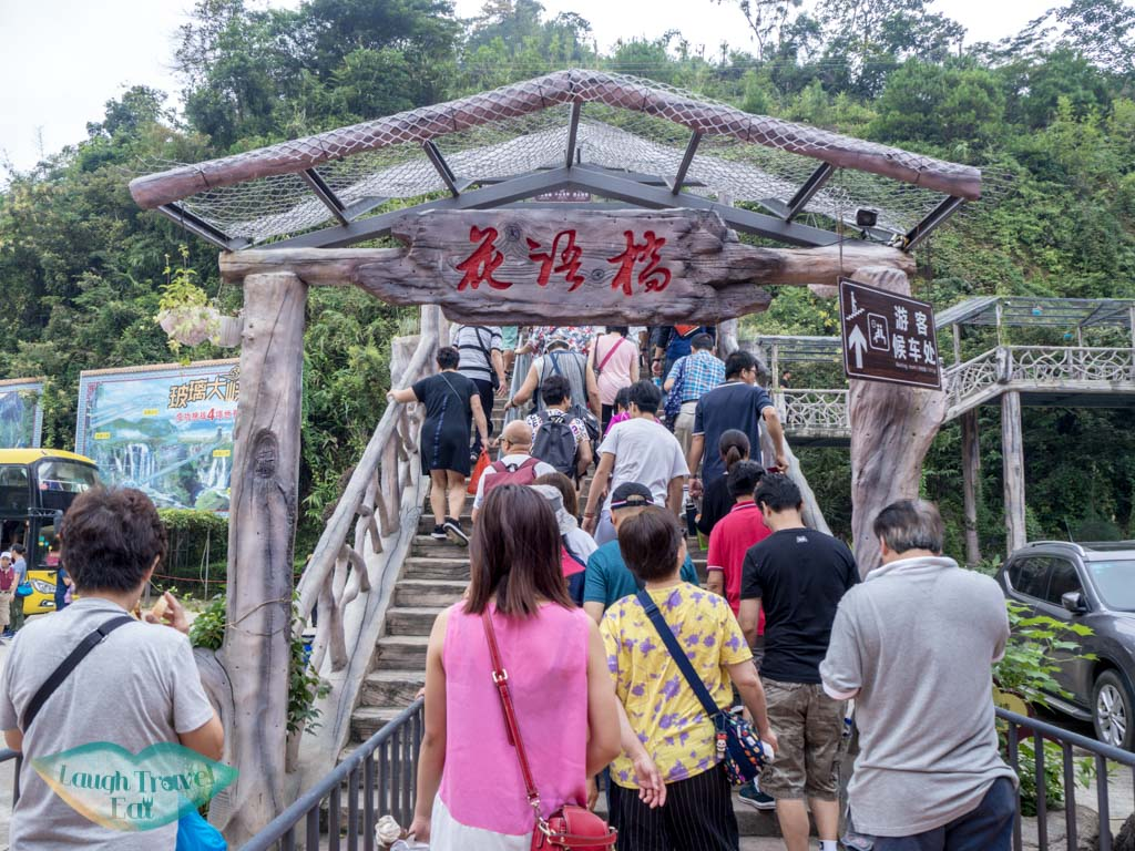 pedestrian-bridge-to-shuttle-ancient-dragon-canyon-qingyuan-china-laugh-travel-eat