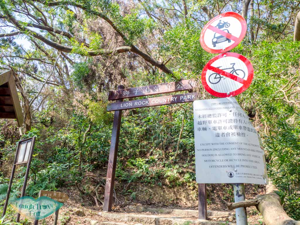 trail-start-of-lion-rock-hike-from-shatin-pass-side-kowloon-hong-kong-laugh-travel-eat