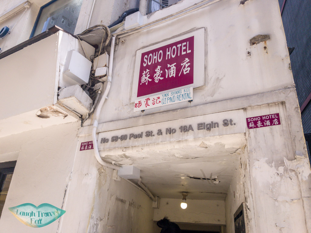 entrance-to-yang-shang-kee-soho-central-hong-kong-laugh-travel-eat