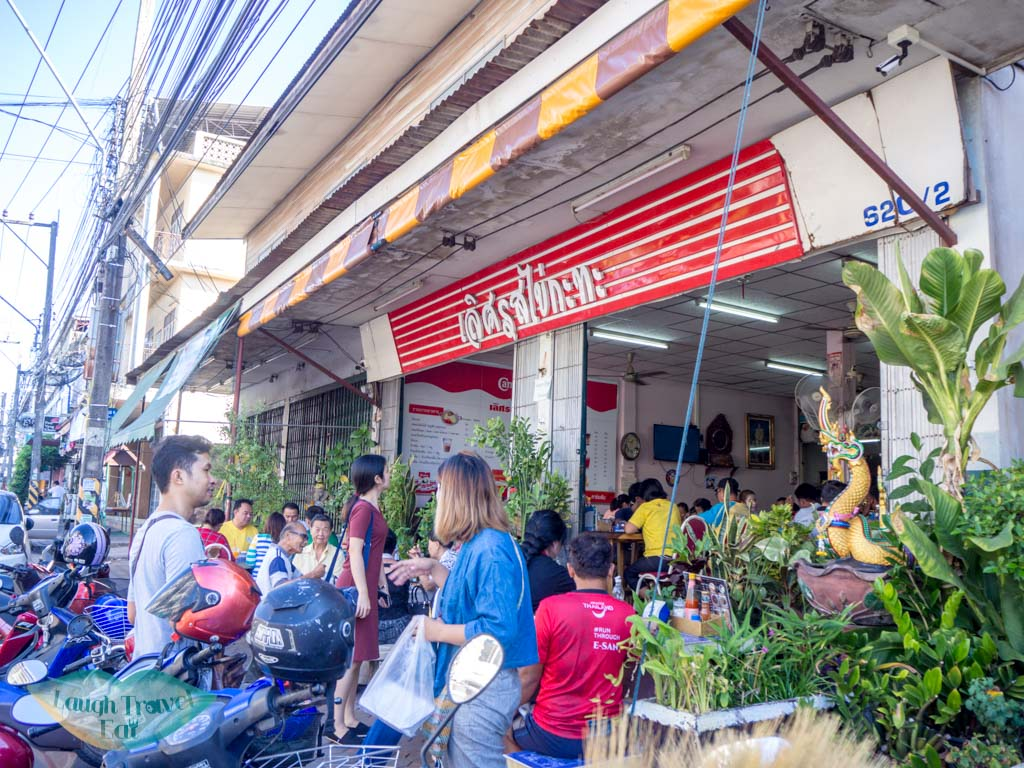 shop-front-Lert-Rot-Fried-Egg-sakon-nakhon-thailand-laugh-travel-eat