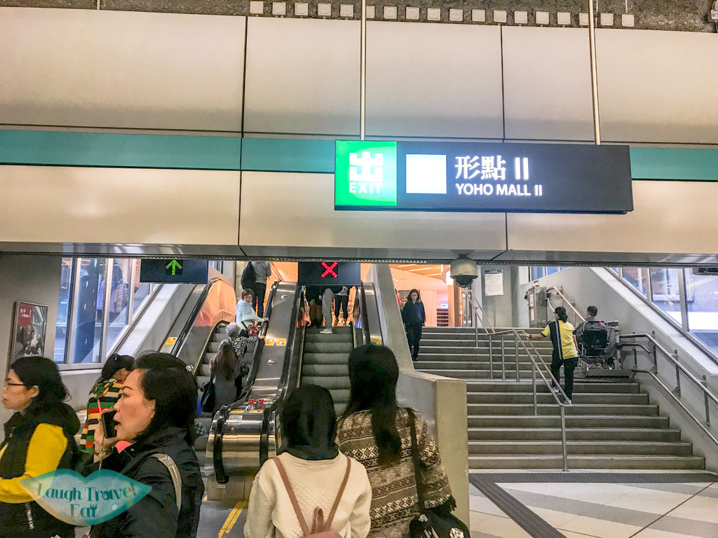 yueng-long-west-rail-exit-to-yoho-mall-hong-kong-laugh-travel-eat
