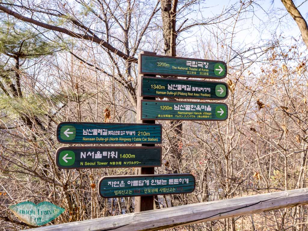 cable-car-to-path-up-namsan-tower-seoul-south-korea-laugh-travel-eat-2