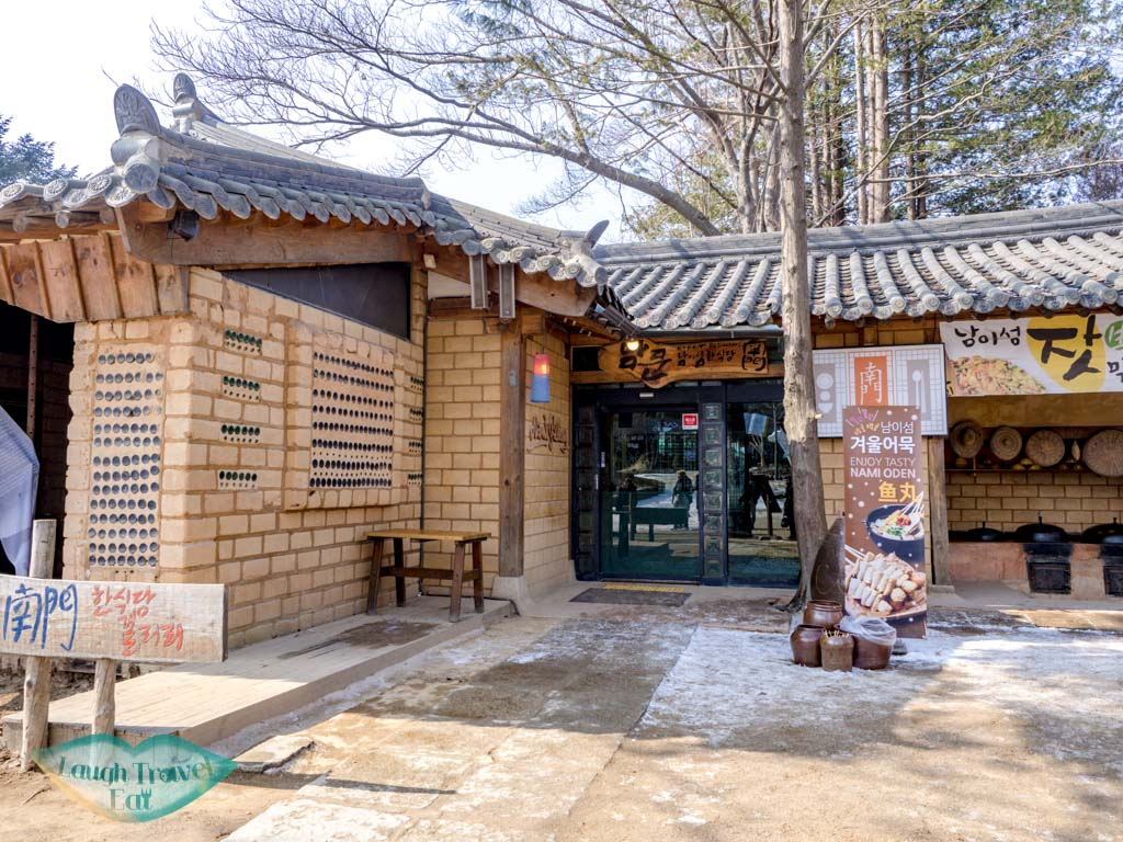 nammon-restaurant-nami-island-gangwon-south-korea-laugh-travel-eat-2