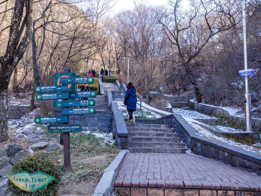 path-heading-up-namsan-tower-seoul-south-korea-laugh-travel-eat