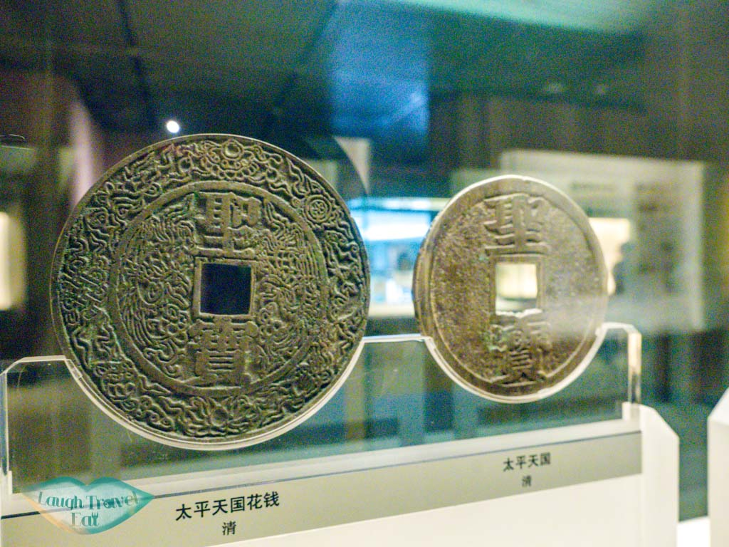 Coin exhibit shanghai museum china