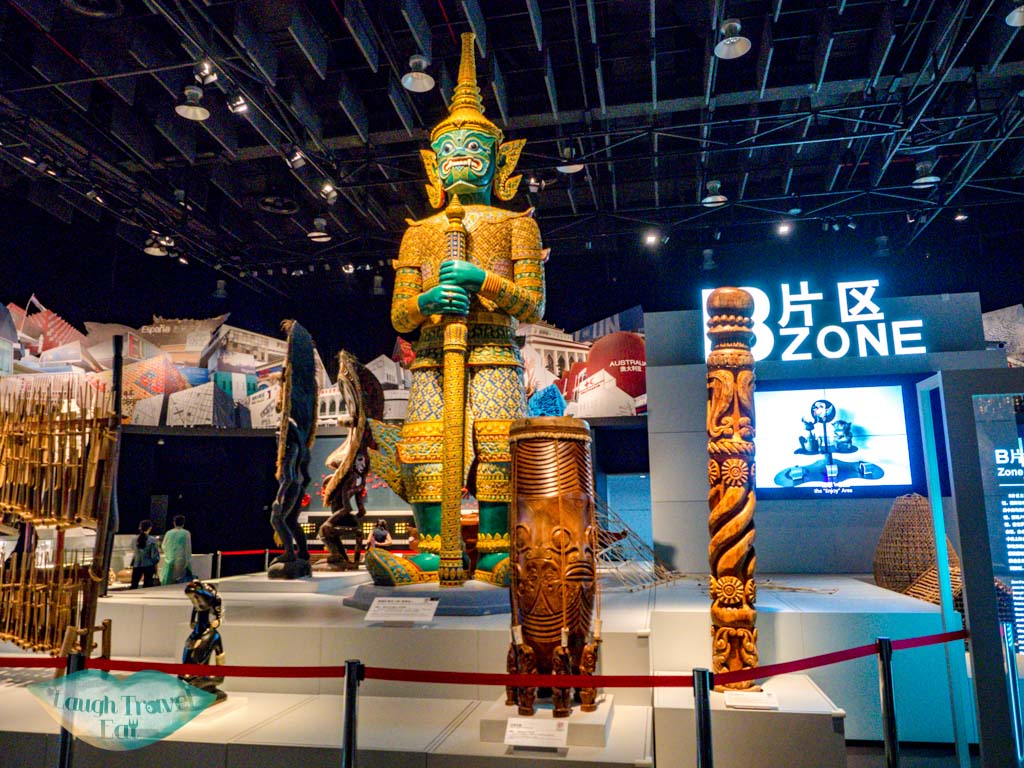 exhibit in world expo museum