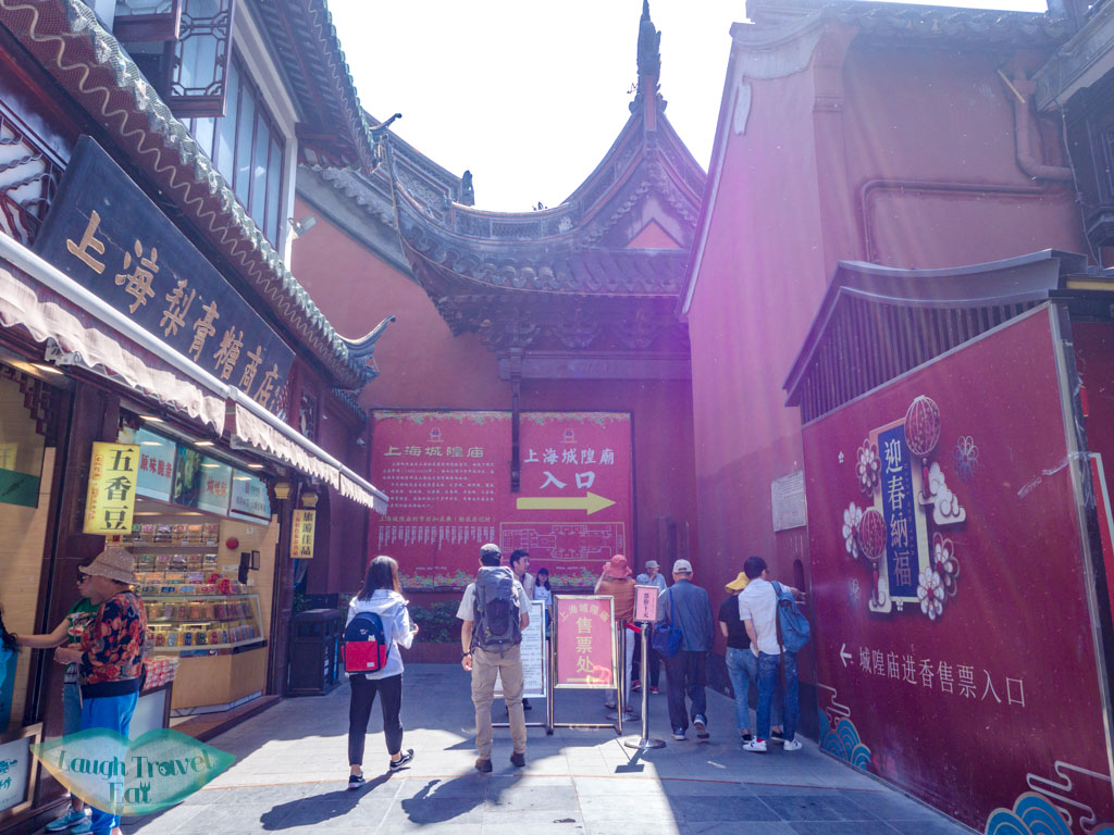 Entrance to City God Temple Yu Garden Shanghai China
