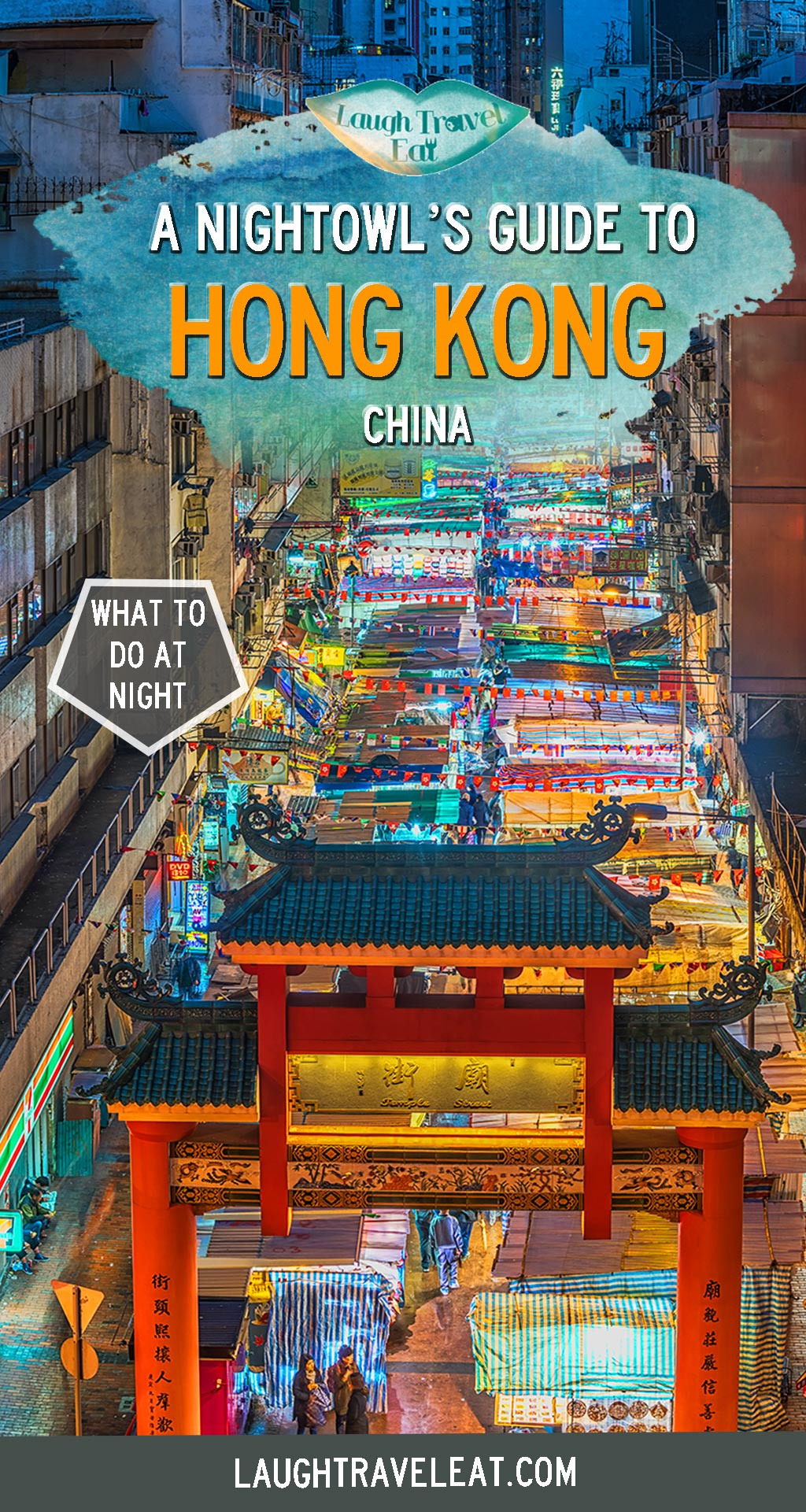 Hong Kong is famous for being a busy city so it should be no surprise that there are plenty to do at night. In fact, almost everything opens late and closes late, if not throughout the night. Whether you are looking to party it up or to venture out after the temperature has cool down, here are some top things to do at night in Hong Kong: #HongKong