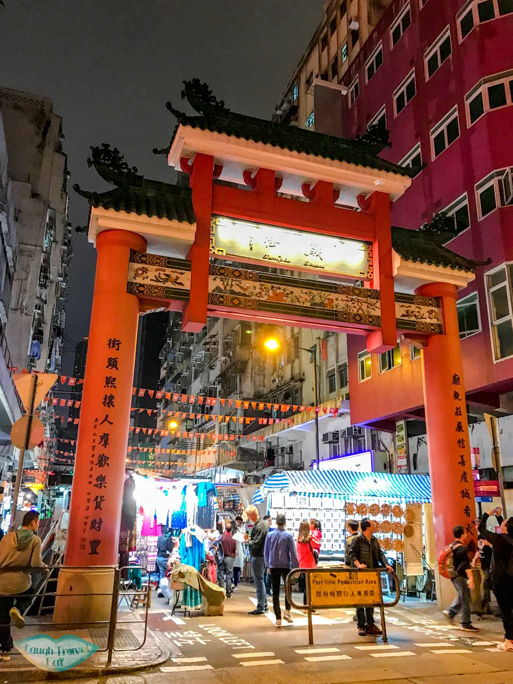 temple street night market yau ma tei hong kong - laugh travel eat