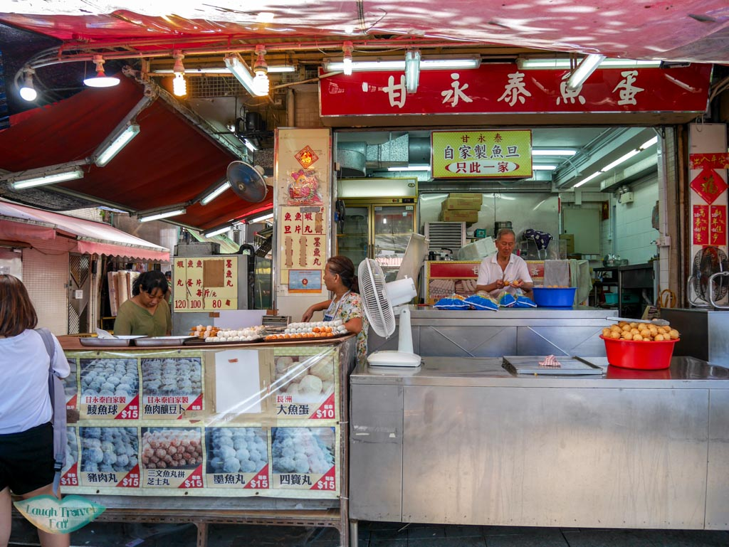 fishball place Cheung Chau, Hong Kong - Laugh Travel Eat