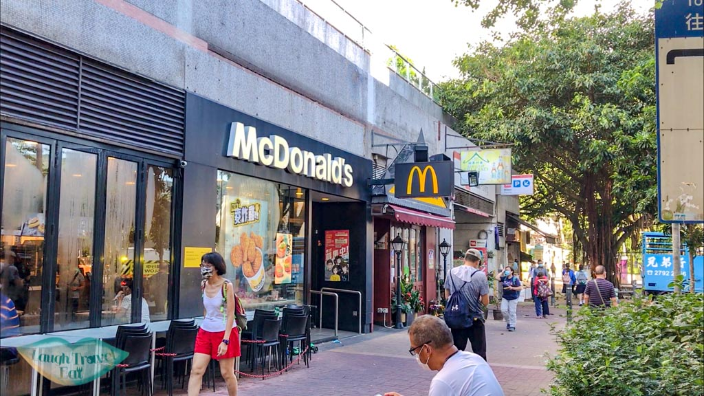 mcdonalds sai kung hong kong - laugh travel eat