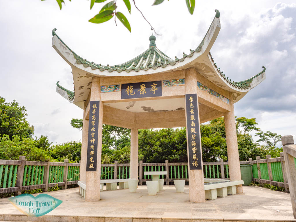 dragon view pavilion north grass island sai kung hong kong - laugh travel eat