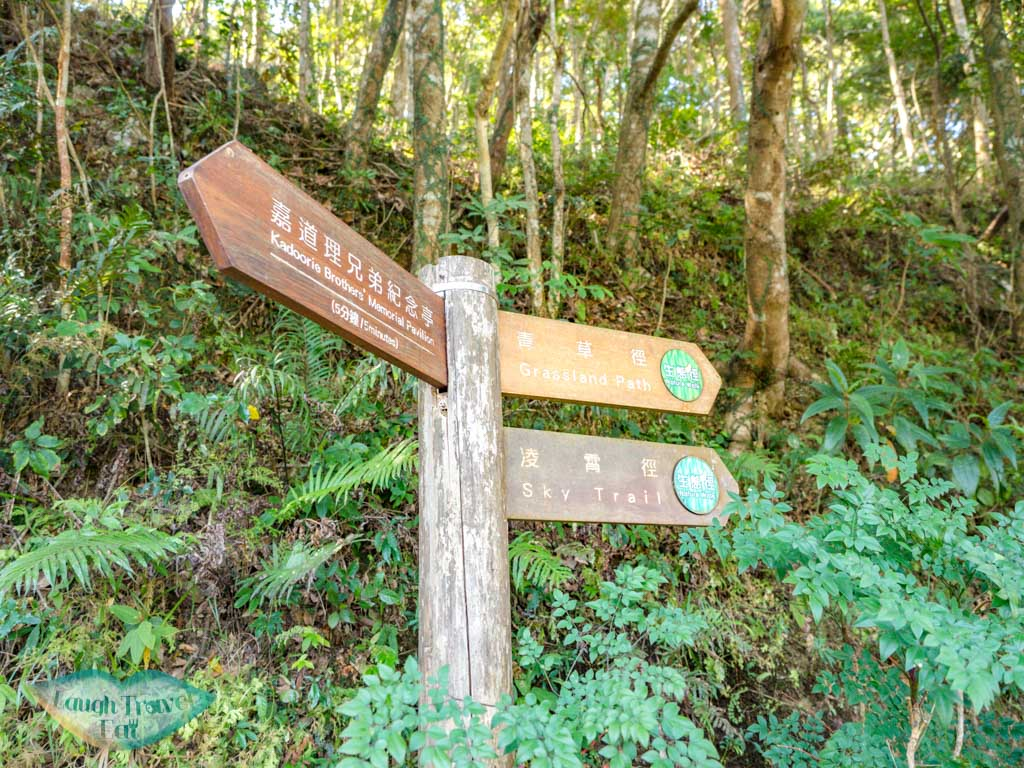 sky trail sign kadoorie farm tai po hong kong - laugh travel eat