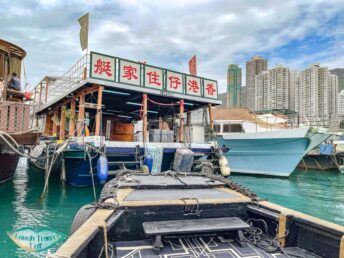 aberdeen 1773 houseboat aberdeen hong kong island hong kong - laugh travel eat